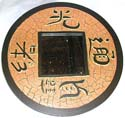 Tan crack oriental coin design fashion mirror with chinese characters