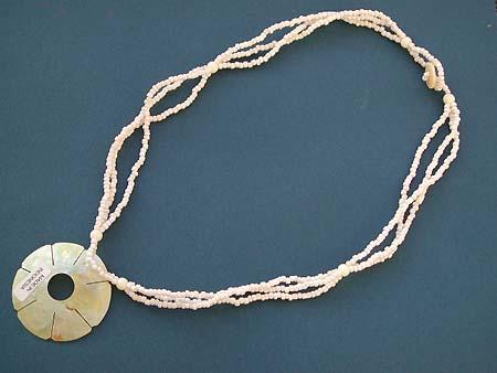 3/16 Genital Bead 13 String Silicone Jewelry | eBay